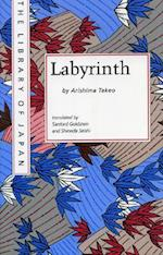 Labyrinth (Library of Japan)