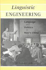 Linguistic Engineering af Fengyuan Ji