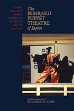 The Bunraku Puppet Theater of Japan