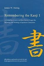 Remembering the Kanji (nr. 1)