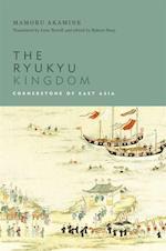 The Ryukyu Kingdom