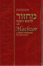 Machzor for Rosh Hashanah