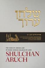 Shulchan Aruch English #4 Hilchot Shabbat, New Edition