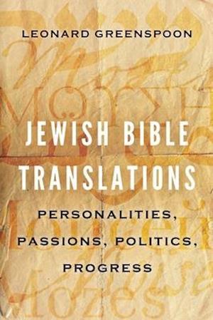 Jewish Bible Translations
