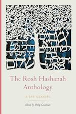 The Rosh Hashanah Anthology (JPS Holiday Anthologies)