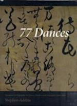 77 Dances af Stephen Addiss