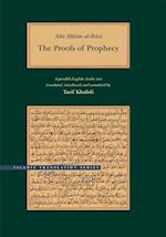 Abu Hatim al-Razi (Islamic Translation Series)
