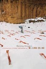 Beijing Xingwei (Enactments)