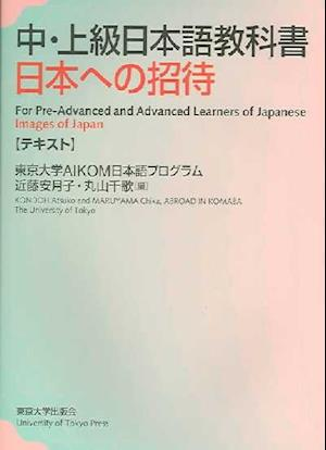 Images of Japan - For Pre-Advanced and Advanced Learners of Japanese