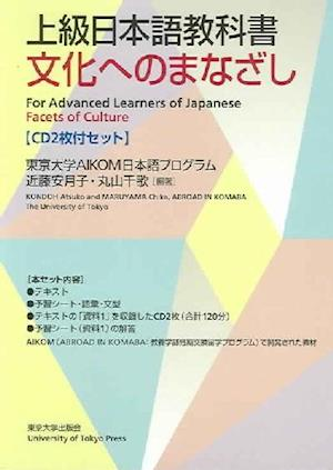 Facets of Culture - For Advanced Students of Japanese