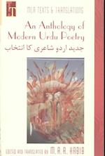 An Anthology of Modern Urdu Poetry (Mla Texts and Translations, 12)