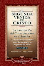 La Segunda Venida de Cristo / The Second Coming of Christ (nr. 1)