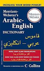 M-W Arabic-English Dictionary