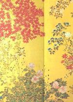 Journal Fold-over Japanese Screen Journal (New Journals)