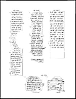 The Nimrud Letters, 1952