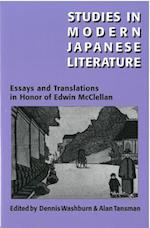 Studies in Modern Japanese Literature af Alan Tansman, Edwin McClellan, Dennis C. Washburn