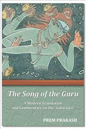 Song of the Guru Gita