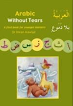 Arabic without Tears