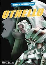 Manga Shakespeare Othello (Manga Shakespeare)