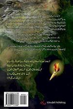 Zarb-E-Azab Ke Baad