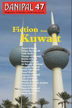 Fiction from Kuwait