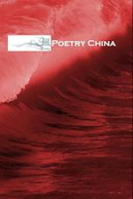 FENG: Poetry China