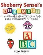 Shaberry Sensei's Alphabet