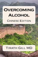Overcoming Alcohol