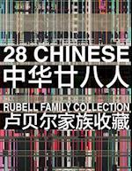 28 Chinese