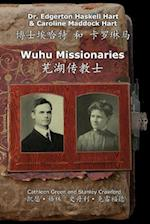 Wuhu Missionaries