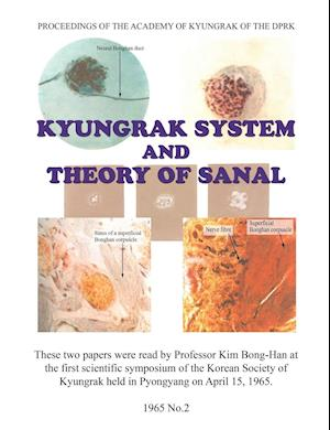 Kyungrak System and Theory of Sanal (B&W)