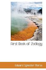 First Book of Zo Logy