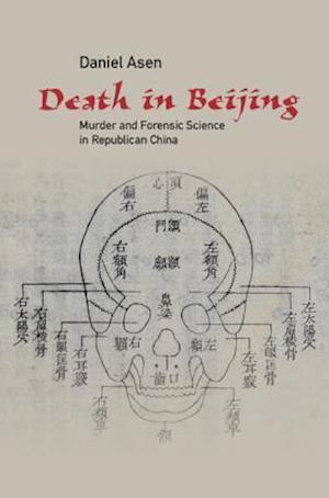 Death in Beijing