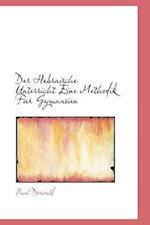 Der Hebraische Unterricht Eine Methodik Fur Gymnasien af Paul Drwald, Paul Dorwald