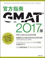 The Official Guide for GMAT: Review with Online Question Bank and Exclusive Video (Chinese)