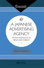 Japanese Advertising Agency (Consumasian Series)