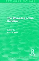 : The Romance of the Rubaiyat (1959)