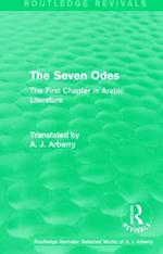 : The Seven Odes (1957)