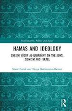 Hamas and Ideology (Israeli: History, Politics and Society)