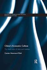 China's Economic Culture