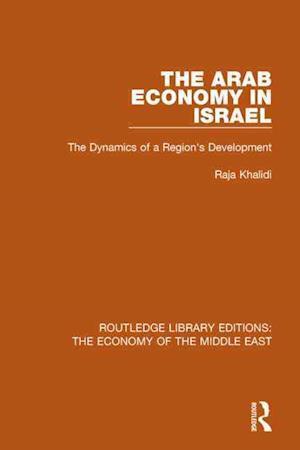 The Arab Economy in Israel