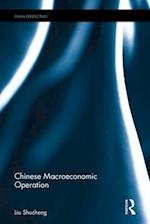 Chinese Macroeconomic Operation (China Perspectives)
