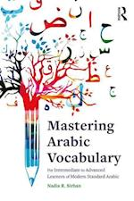 Mastering Arabic Vocabulary