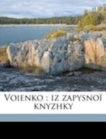 Voienko af Klym Polishchuk