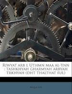 Riwyat Arb L Uthmn Maa Al-Ynn af Niqla Ilys