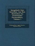 Bungsbuch Zum Bersetzen Aus Dem Deutschen Ins Griechische af Wolfgang Bauer, Siegmund Preuss, August Brunner