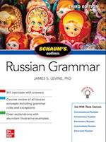Schaum's Outlines Russian Grammar (SCHAUM'S OUTLINES)