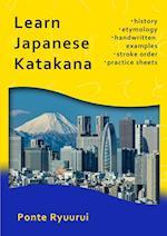 Learn Japanese katakana
