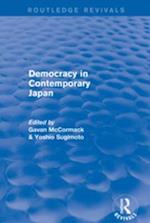 Democracy in Contemporary Japan