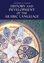 History and Development of the Arabic Language